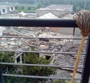Hefei mop 2